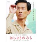 はじまりのみち(DVD)(2013/12/5)