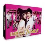 【送料無料】山田くんと7人の魔女 DVD-BOX(DVD)(5枚組) (2014/2/7)