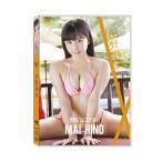 日野麻衣 / 日テレジェニック 2013 日野麻衣(仮)(DVD)(2013/11/27)