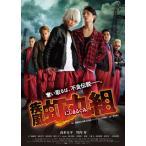 疾風・虹丸組 DVD-BOX(DVD)(6枚組) (2014/1/15)