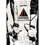 "OLDCODEX / ""CONTRAST SILVER""Tour FINAL LIVE DVD(仮)〈2枚組〉(DVD"