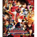 【送料無料】侍戦隊シンケンジャー コンプリートBlu-ray3(ブルーレイ)(3枚組)(2014/6/13)
