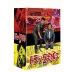 【送料無料】トラック野郎 ブルーレイ BOX 1(ブルーレイ)(6枚組)(初回出荷限定)(2014/2/7)