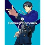 【送料無料】サムライフラメンコ 2(DVD)(初回出荷限定) (2014/1/22)