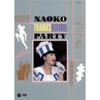 【メール便送料無料】河合奈保子 / NAOKO THANKS GIVING PARTY(1988年)(DVD) (201