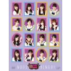 乃木坂46 / NOGIBINGO! DVD-BOX〈4枚組〉(DVD)(4枚組)(2014/3/7)