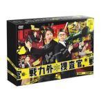 戦力外捜査官 DVD-BOX(DVD)(6枚組) (2014/7/16)