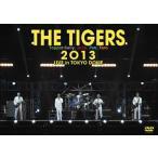 ザ・タイガース / THE TIGERS 2013 LIVE in TOKYO DOME(DVD) (201