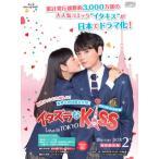 【送料無料】イタズラなKiss〜Love in TOKYO〜 ディレクターズ・カット版 ブルーレイ BOX2(ブルーレイ)(4枚組