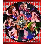Berryz工房 / Berryz工房デビュー10周年記念コンサー