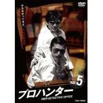 【メール便送料無料】プロハンター VOL.5(DVD) (2014/10/10)