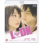 L DK(ブルーレイ) (2014/10/10)