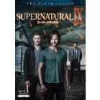 【送料無料】SUPERNATURAL IX スーパーナチュラル ナイン・シーズン コンプリート・ボックス(DVD)(12
