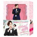 キレイな男 DVD-BOX1(DVD)(5枚組)(初回出荷限定) (2014/10/17)