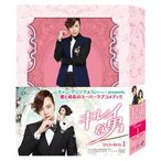 【送料無料】キレイな男 DVD-BOX1(DVD)(5枚組)(初回出荷限定) (2014/10/17)