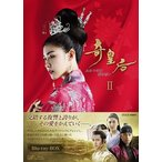 【送料無料】奇皇后-ふたつの愛 涙の誓い- Blu-ray BOXII(ブルーレイ)(6枚組)(2015/2/25)