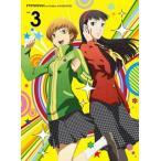 【送料無料】ペルソナ4 ザ・ゴールデン 3(DVD)(初回出荷限定) (2014/11/12)