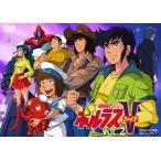 【送料無料】超電磁マシーン ボルテスV VOL.2(DVD)(2枚組)(2015/2/13)