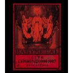 【送料無料】BABYMETAL / LIVE〜LEGEND 1999&1997 APOCALYPSE(ブルーレイ)(2014/10