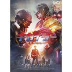 キカイダー REBOOT(DVD)(2014/12/12)