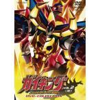 【送料無料】ガイキング LEGEND OF DAIKU-MARYU DVD-COLLECTION VOL.2(DVD)(