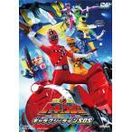 【メール便送料無料】烈車戦隊トッキュウジャー THE MOVIE ギャラクシーラインSOS(DVD) (2014/12/