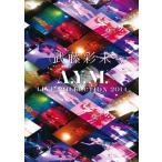 【送料無料】武藤彩未 / A.Y.M. Live Collection 2014〜進化〜(DVD) (2014/12/1