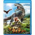 Yahoo!CD・DVD グッドバイブレーションズウォーキングwithダイナソー(ブルーレイ) (2014/11/21)