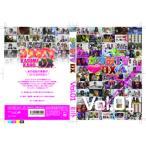 かすみTVDX Vol.1(DVD)(2014/12/26)
