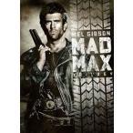 マッドマックス トリロジー スペシャル・バリューパック(DVD)(3枚組)(初回出荷限定)(M) (2014/12/17