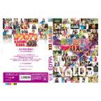 かすみTVDX Vol.3(DVD)(2015/1/29)