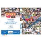 かすみTVDX Vol.4(DVD)(2015/1/29)