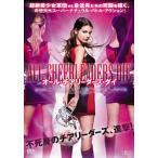 オール・チアリーダーズ・ダイ(DVD)(2015/3/4)