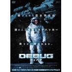 DEBUG ディバグ (DVD)(2015/4/3)