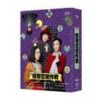 怪奇恋愛作戦 Blu-ray BOX(ブルーレイ)(5枚組) (2015/4/15)