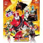 仮面ライダー×仮面ライダー ドライブ&鎧武 MOVIE大戦フルスロットル ブルーレイ+DVD (ブル