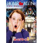 ホーム・アローン5 (DVD) (2015/4/22)