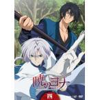 暁のヨナ Vol.4(DVD) (2015/8/26)