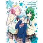 山田くんと7人の魔女 下巻BOX (DVD) (3枚組) (初回出荷限定)