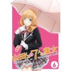 山田くんと7人の魔女 Vol.6 (DVD)