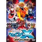 劇場版 超星艦隊セイザーX 戦え!星の戦士たち (DVD) (2015/8/19)