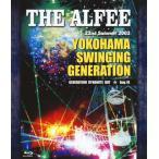 【メール便送料無料】THE ALFEE / 22nd Summer 2003 YOKOHAMA SWINGING GENERATI