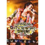 忌野清志郎 ロックン・ロール・ショー The FILM1〜入門編〜 (DVD) (2015/8/5)