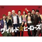 ワイルド・ヒーローズ ブルーレイ BOX(ブルーレイ)(6枚組)(2015/9/25)