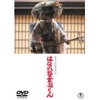 はなれ瞽女おりん(DVD) (2015/9/16)