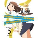 WORKING!!! 5(ブルーレイ)(初回出荷限定)(2015/12/9)