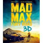 【送料無料】マッドマックス 怒りのデス・ロード 3D&2Dブルーレイセット (ブルーレイ)