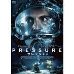PRESSURE / プレッシャー (DVD)