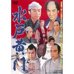 【メール便送料無料】水戸黄門 (DVD)(2016/1/6)