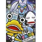 怪獣酒場 カンパーイ! (DVD)